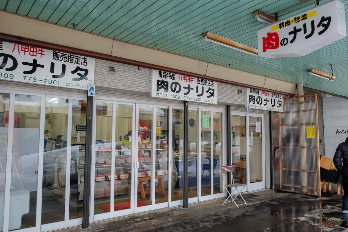【かまくらバウルー】旅焼きin青森!北の具材でホットサンド-06